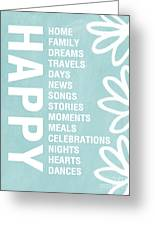 Happy Things Blue Greeting Card by Linda Woods