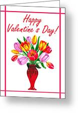 Happy Valentines Tulip Bouquet Greeting Card