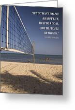 Happy Volleyball Goal Greeting Card