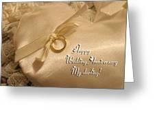 Happy Wedding Anniverary Greeting Card