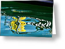 Harbour Master Abstract Greeting Card