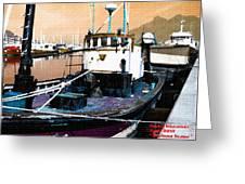 Harbour Scene Greeting Card