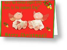 Hark The Herald Angles Sing Greeting Card