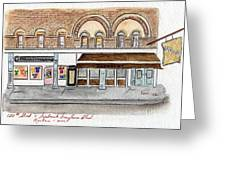 Harlem Underground And Chocolat In Harlem Greeting Card by AFineLyne