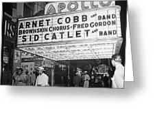 Harlem's Apollo Theater Greeting Card