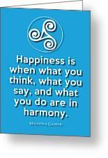 Harmony Blue Greeting Card