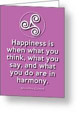 Harmony Violet Greeting Card