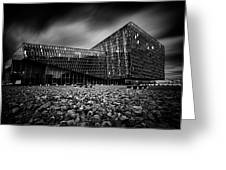 Harpa Greeting Card