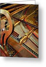 Harpsichord  Greeting Card