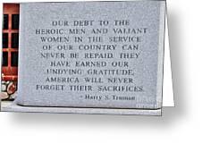 Harry S Truman Quote Memorial Greeting Card