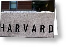 Harvard Greeting Card