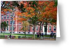 Harvard Yard Fall Colors Greeting Card