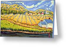 Harvest St Germain Quebec Greeting Card