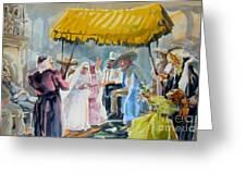 A Jewish Wedding Greeting Card