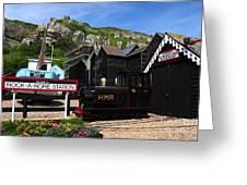 Hastings Miniature Railway  Greeting Card