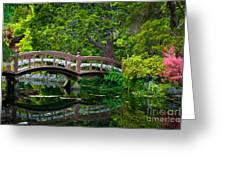 Hatley Bridge Greeting Card