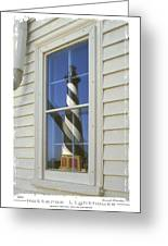 Hatteras Lighthouse  S P Greeting Card