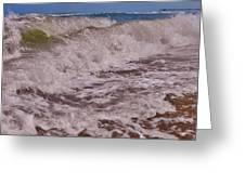 Hatteras Wave 1 7/21 Greeting Card