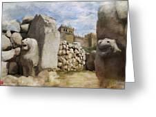Hattusha The Hittite Capital Greeting Card
