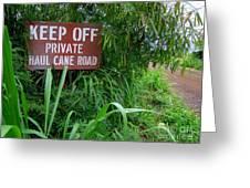 Haul Cane Road Greeting Card