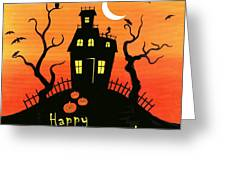 Haunted House Part One Greeting Card by Linda Mears