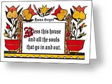 Haus Segen-house Blessing Greeting Card