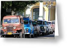 Havana 21 Greeting Card