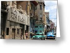 Havana 9 Greeting Card