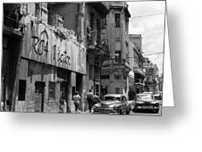 Havana 9b Greeting Card