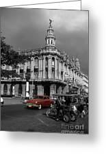 Havana Red Greeting Card