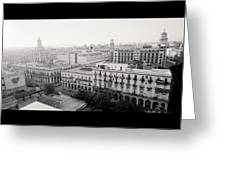 Havana Skyline Greeting Card