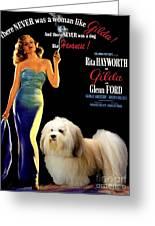 Havanese Art - Gilda Movie Poster Greeting Card
