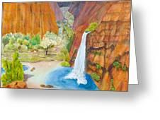 Havasupai Vista Greeting Card