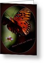 Have I Told You Lately Greeting Card