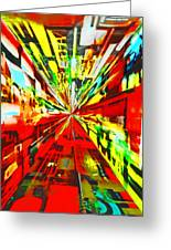 Have You Advertised In Hyperspace? Greeting Card