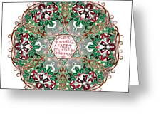 Have Yourself A Faery Little Christmas Greeting Card