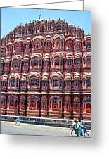 Hawa Mahal Greeting Card