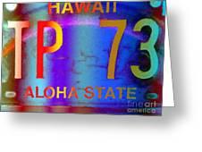 Hawaii Aloha State Greeting Card