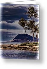 Hawaii Big Island Coastline V3 Greeting Card