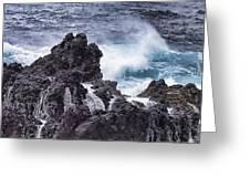 Hawaii Big Island Coastline V4 Greeting Card