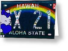 Hawaii License Plate Greeting Card