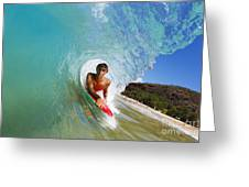 Hawaii, Maui, Makena - Big Beach, Boogie Boarder Riding Barrel Of Beautiful Wave Along Shore. Greeting Card