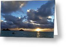 Hawaii Sunrise Greeting Card