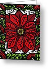 Hawaiian Christmas Joy Greeting Card
