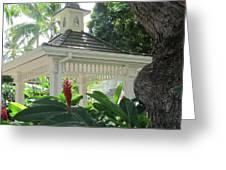 Hawaiian Gazebo Greeting Card