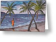 Hawaiian Maiden Greeting Card