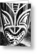 Hawaiian Mask Negative Black And White Greeting Card
