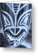 Hawaiian Mask Negative Cyan Greeting Card