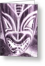 Hawaiian Mask Negative Pink Greeting Card