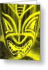 Hawaiian Mask Negative Yellow Greeting Card